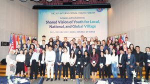The 30th International Youth Forum in Seoul