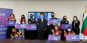 Награждаване на победителите в онлайн състезанието по К-поп